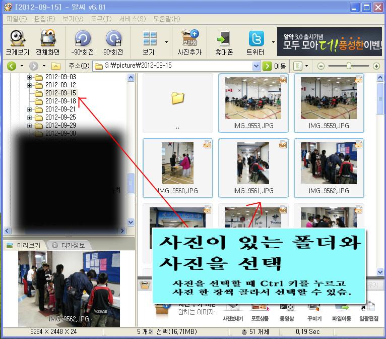 20121227_212548_1.jpg