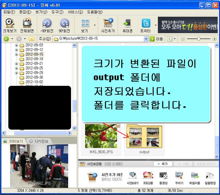 20121227_212917_1.jpg