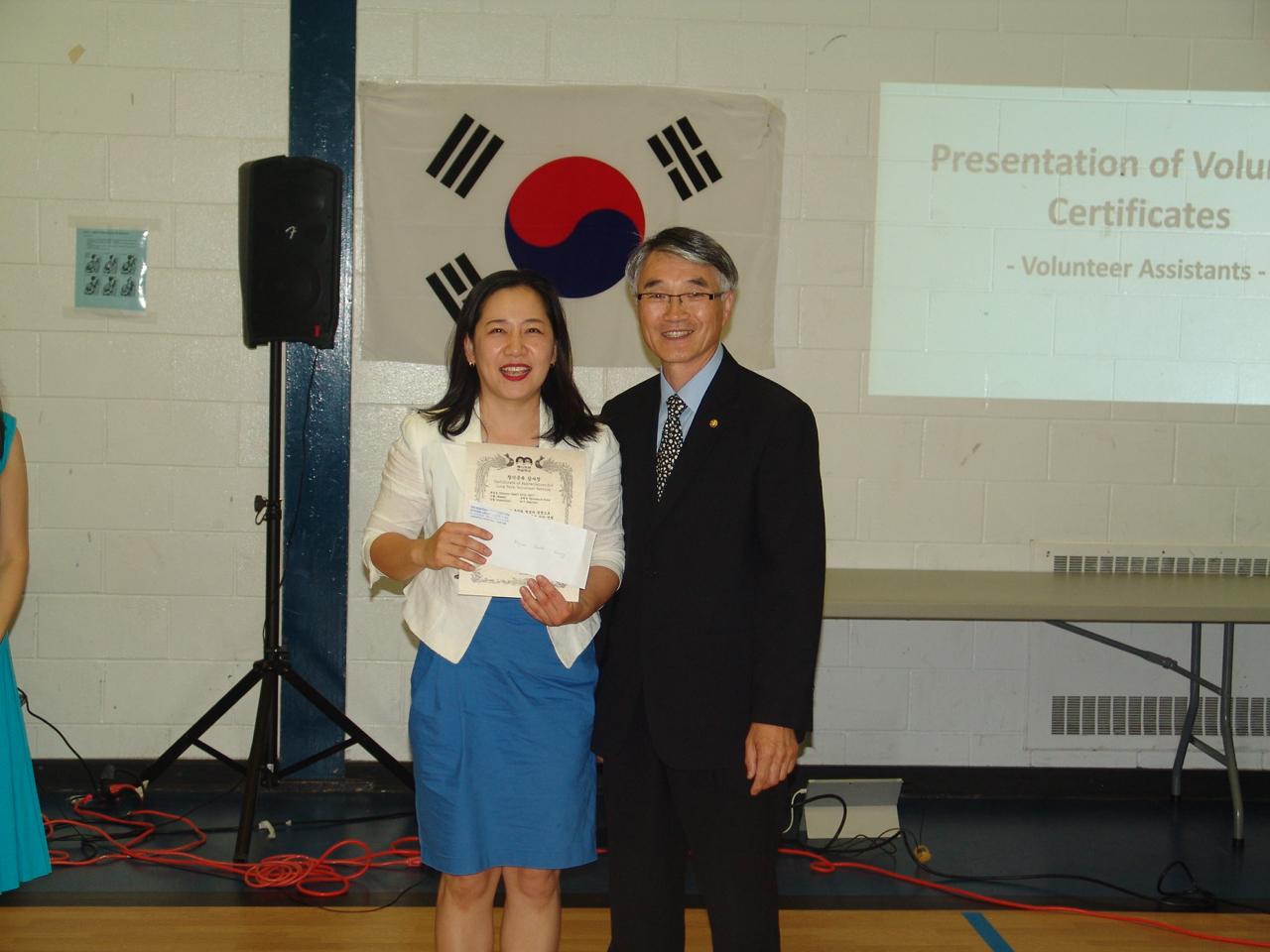 12-1 오년장기근속상 Five-Year Volunteer Service Award-송현숙교사.JPG