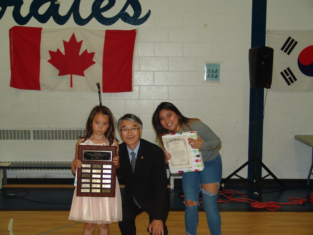 4-2 말하기대회 최우수상 Speech Contest Grand Prize for Childrens and Adult Classes.JPG