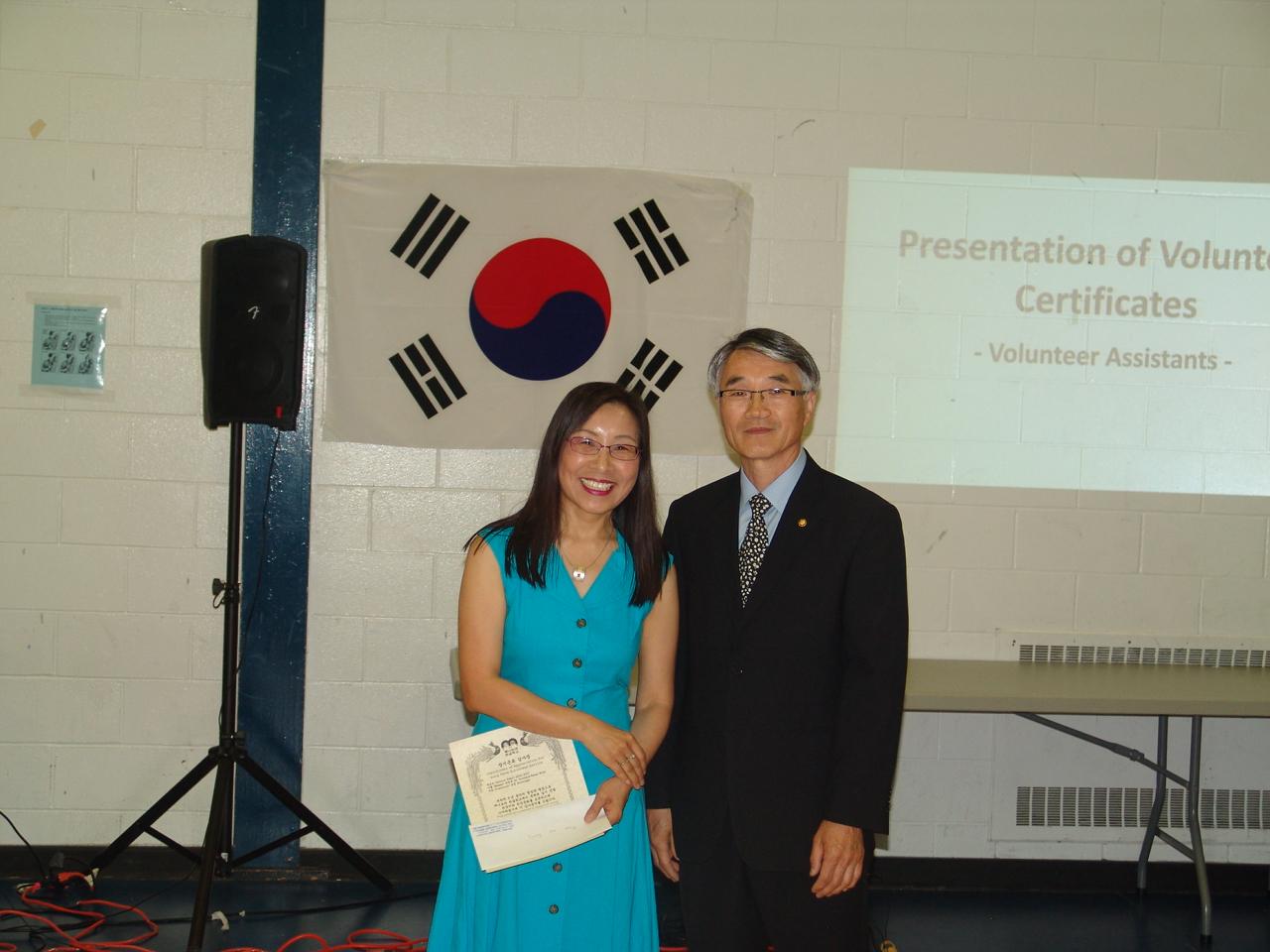 12-3 오년장기근속상 Five-Year Volunteer Service Award-강영옥교장.JPG