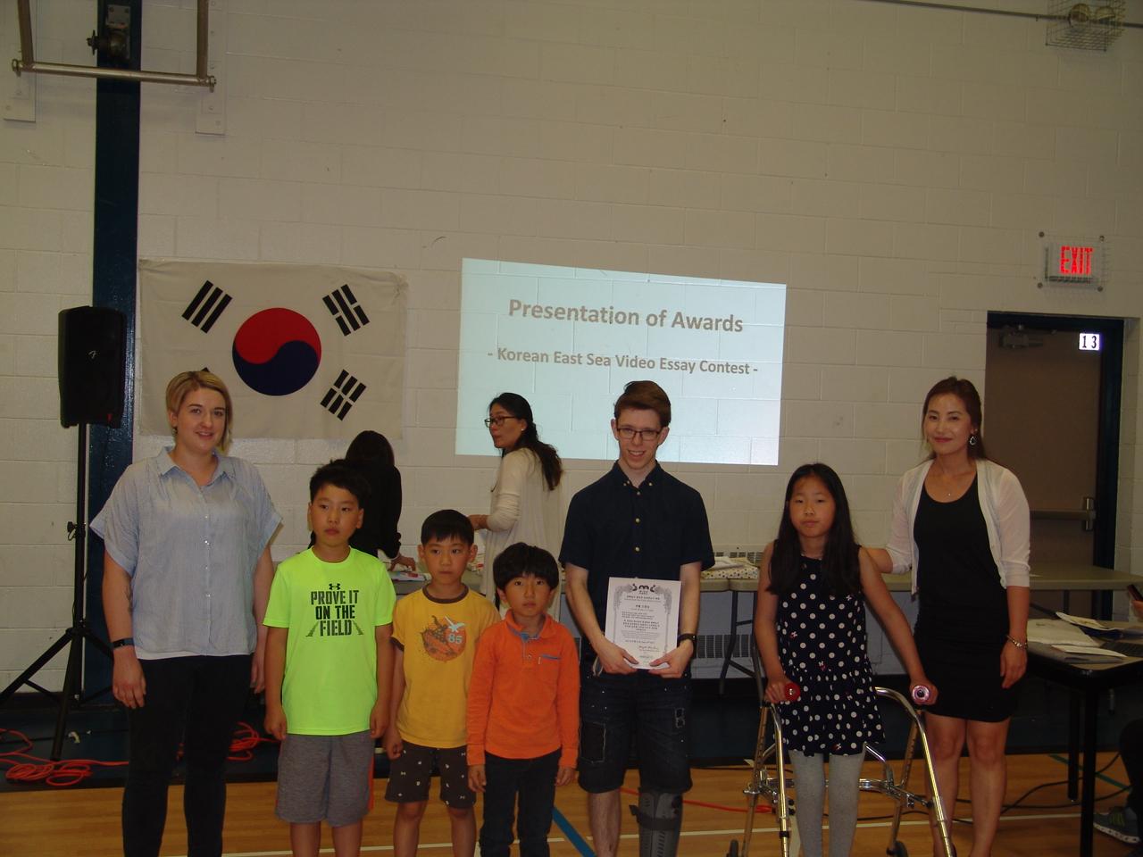 5-1 동해표기 감상문대회 으뜸상 Korean East Sea Essay Contest First Prize.JPG