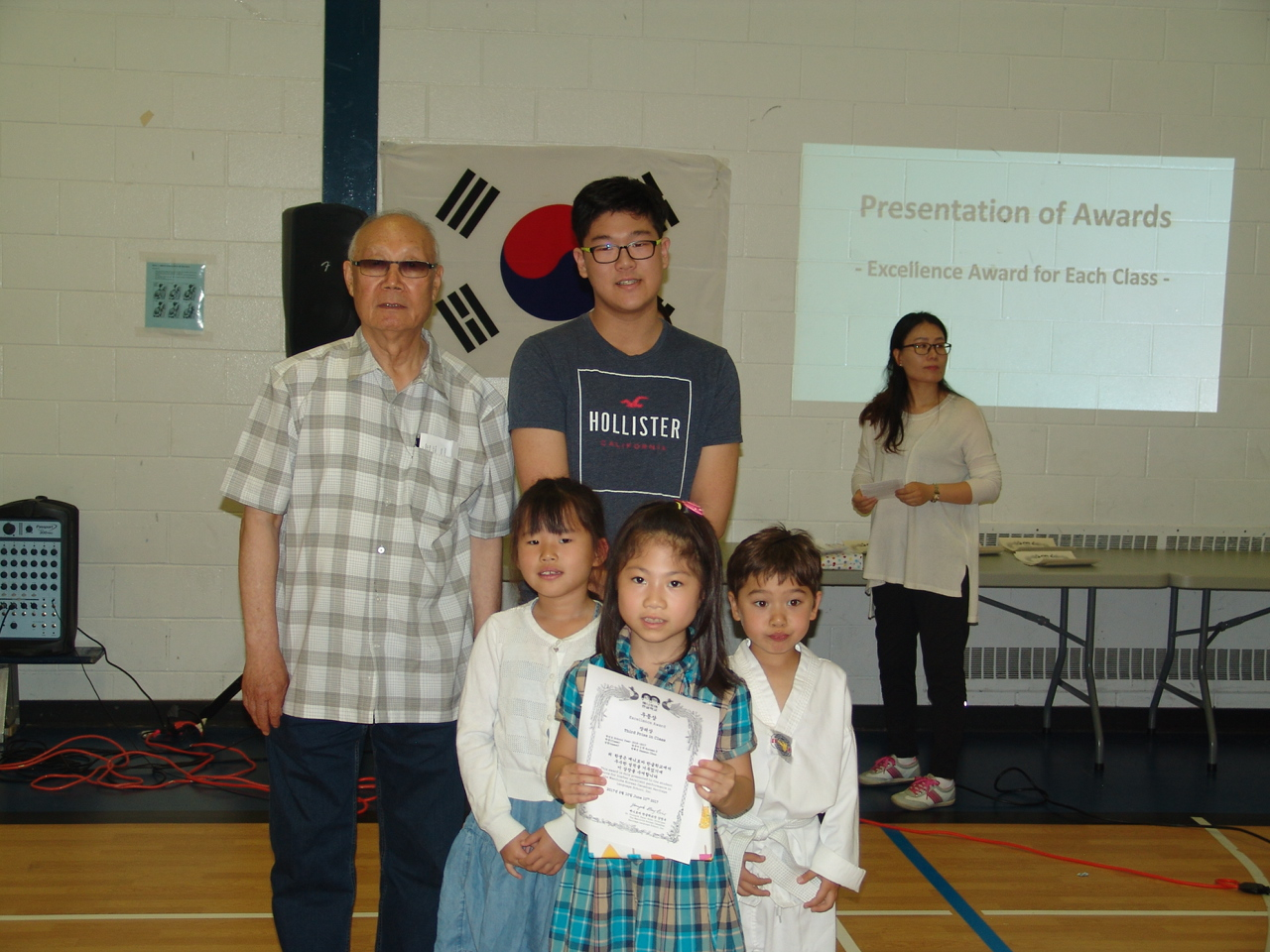 7-3 성적장려상 Excellence Third Prize.JPG