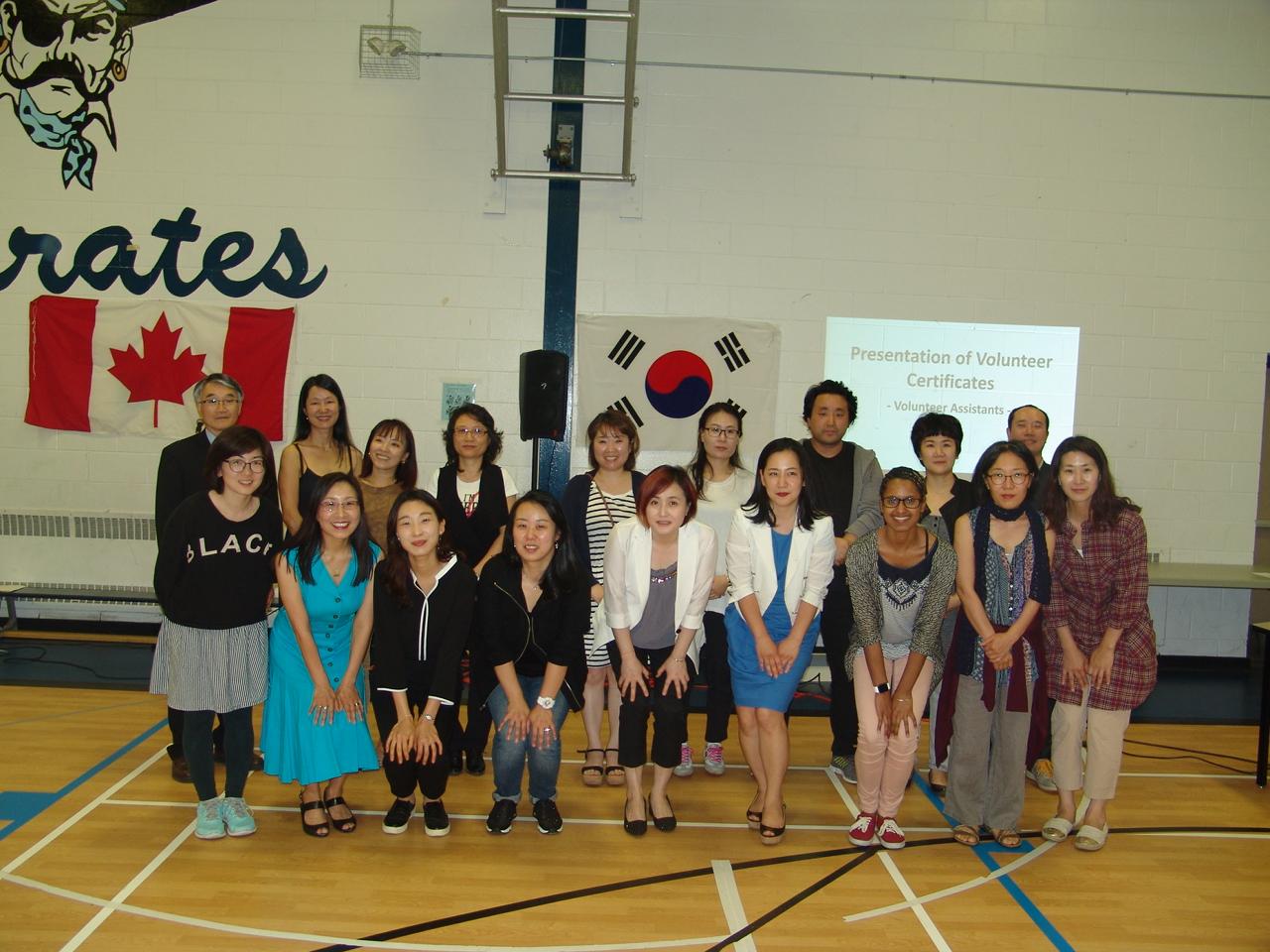 11 교직원 감사장 Appreciation Award-Administrative & Teaching Staff.JPG