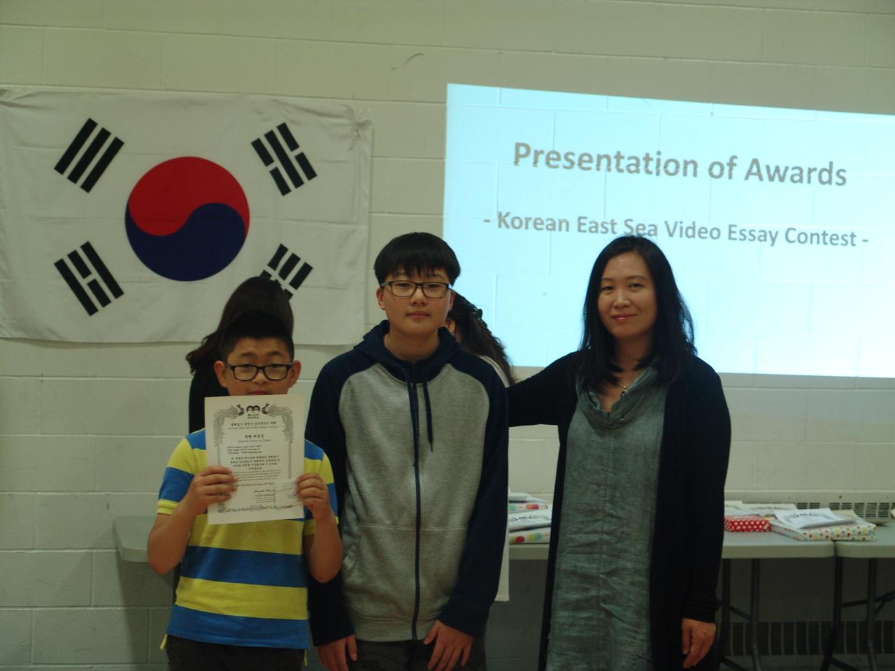 5-2 동해표기 감상문대회 버금상 Korean East Sea Essay Contest Second Prize.JPG