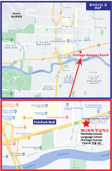 한글학교-새지도 Portage Avenue Church.png